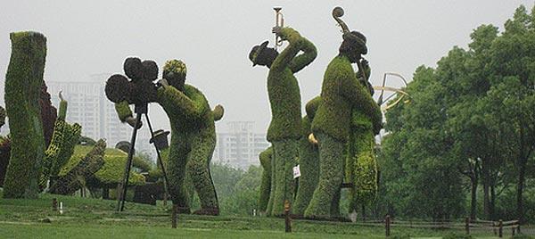 Центури Парк в Шанхае
