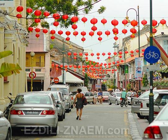 Остров Пенанг в Малайзии. Китайский Новый Год в Джорджтауне
